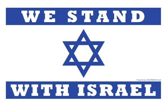 israel-i-stand-with-israel1