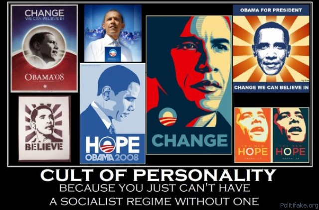 cult-of-personality-obama.jpg